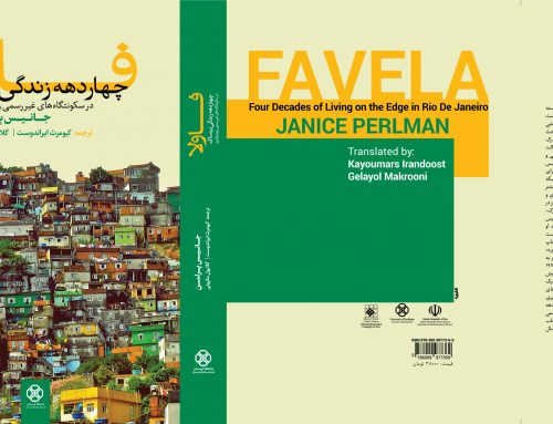 FAVELA Book Launched in Persian in Iran